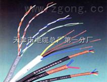 MHYV 5*2*0.8礦用電話電纜