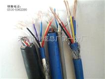 ZR-KVV控制阻燃電纜ZR-KVV-6*2.5