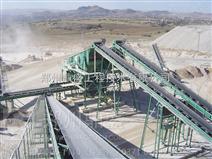 600t/h砂石骨料生產線