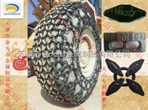 持久耐用的天山轮胎保护链 优质合金钢轮胎保护链