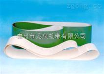【1】江苏绿色龙泉PU输送带
