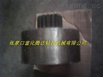KQG150Y轮壳潜孔钻机配件KQG150Y钻机配件轮壳