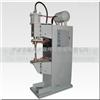 宁波木森专业生产供应DN-100-350气动式交流点焊机
