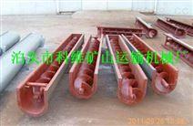 LSY型管式螺旋输送机 螺旋输送机厂家