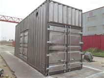 水處理集裝箱,全新水處理設備集裝箱,信合集裝箱廠家