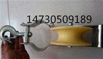 广州电缆放线小滑轮种类 进口电力耐用滑轮价格