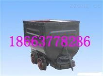 煤矿用MGC1.1-6固定式矿车 矿车尺寸标准