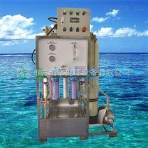 海水處理設備FH-FWG2型