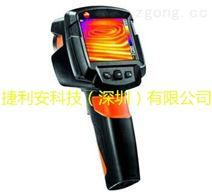 德图testo易用型红外热像仪testo 870-1