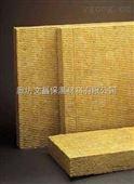 北京市巖棉隔離帶價格