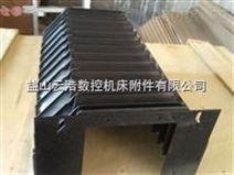 锯石机u字型风琴伸缩防尘罩生产商