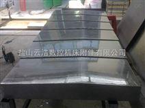 供應各大機床廠專用鋼板防護罩根據實際需要制作
