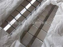 高端數控機床鋼板防護罩