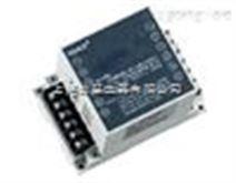 HJHR-E002系列熔断器监视继电器