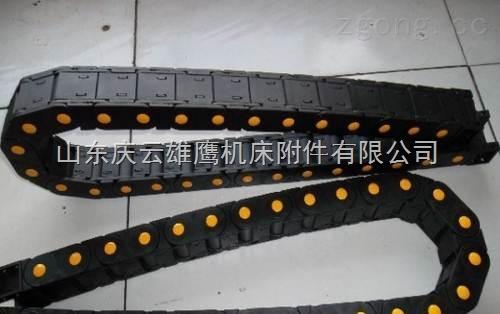 20*60-工程塑料拖链