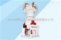 专业磨粉机网站 雷蒙机 立磨 超细磨粉机