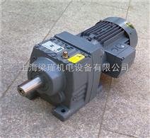 FC87减速机/FC平行轴斜齿轮减速机/FC87减速机尺寸