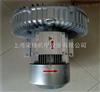 2QB510-SAH36上海防腐漩渦氣泵現貨