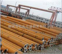液压缸用钢管 液压轴承用钢管 液压用精密钢管DIN EN钢管