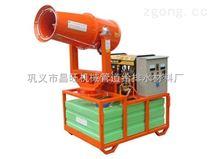 乐山45米昌旺优质风送式除尘雾炮机厂家直销规格齐全品质恒久