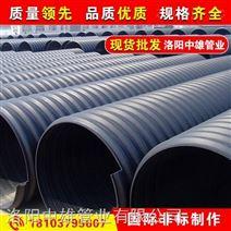 钢带波纹管道, 高环刚度钢带波纹管,PE增强螺旋钢带波纹管厂家
