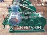 水泥注浆泵液压水泥注浆泵哪里有卖