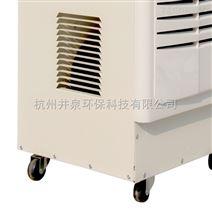 电子厂专用加湿器,移动式加湿机厂家品质值得信赖!