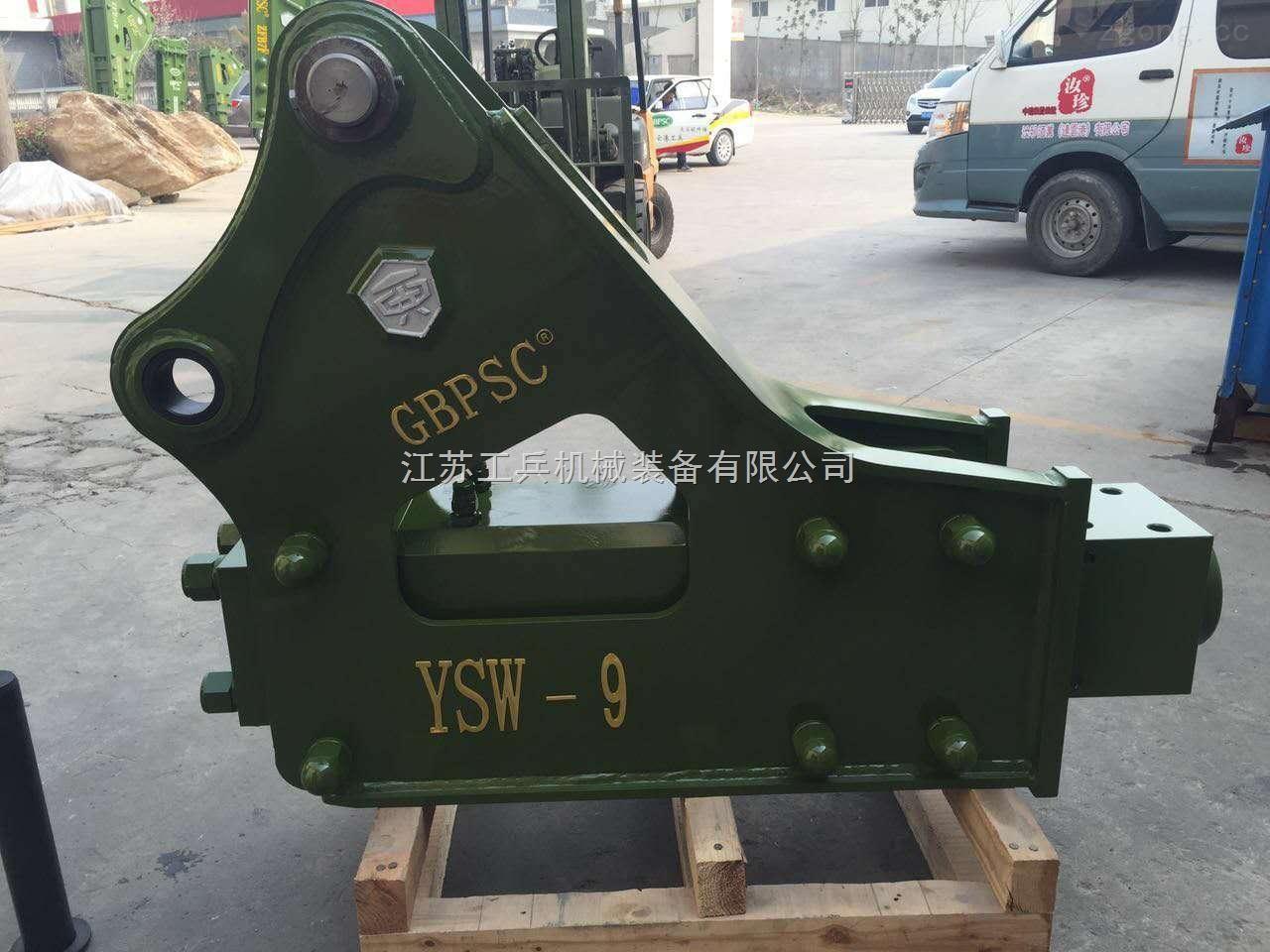 辽宁破碎锤厂家YSW-8工兵破碎锤/炮头机