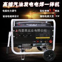 250A工厂施工用汽油发电电焊两用机