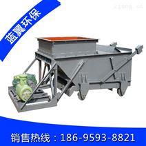 给料机厂家供应原煤往复式给料机 K型往复式给煤机