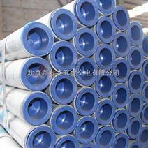 利達(LiDa)襯塑管(冷水)/給水襯塑復合鋼管/輸水管 15~200
