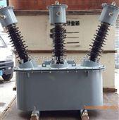 西安35KV高压计量箱供应商