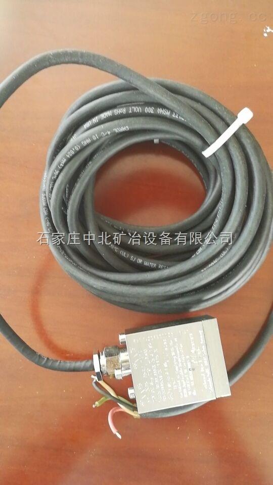 江苏中机MG650/1670-WD系列采煤机配件