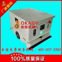 重庆小型背负式AGV销售商