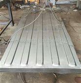 定制集装箱瓦楞板 批发供应波纹板 冲压顶板 集装箱配件