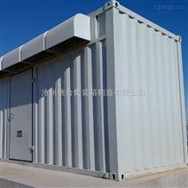 光伏儲能逆變預制外殼 模塊化設備箱 特種集裝箱 預制式變電站