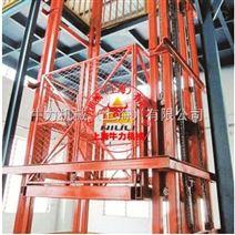 導軌鏈條式液壓貨梯zui新價格
