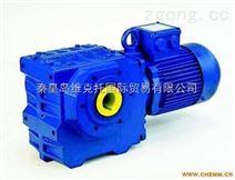 優勢供應德國BAUER泵閥等產品。