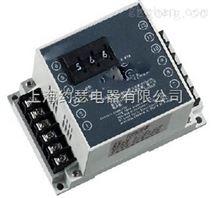 HJZZ-93/3分閘、合閘、電源監視綜合繼電器