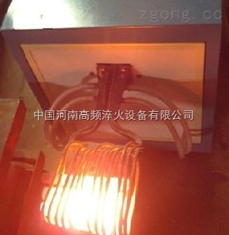 超音频钢球感应加热设备/钢球加热锻造设备