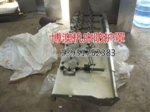 云南机床CY-VMC650护板