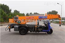 厂家直销高品质3吨三轮小型吊车 济宁四通