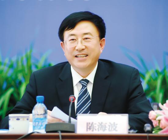 陳海波:努力建成國際競爭力裝備制造業基地