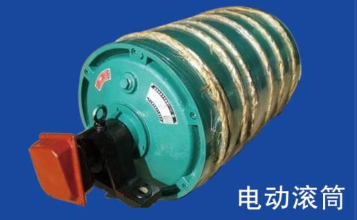 现货推荐ybd型双速油浸式微型电动滚筒工厂
