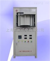 优质箱式高温炉 实验高温炉 智能高温炉
