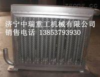 吊车散热器,吊车散热器价格,吊车散热器厂家