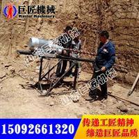 KHYD155煤矿用岩石电钻,防爆的更安全