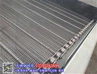 输送生产线耐热输送带 乐陵耐寒传送带 不锈钢传动件