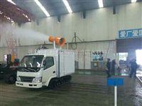 台州昌旺55米工地降尘雾炮机规格报价现货直销售后保障