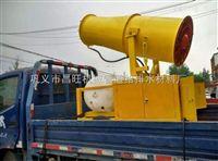 眉山55米风送式雾炮机价格直供厂家质量上乘昌旺环保机械
